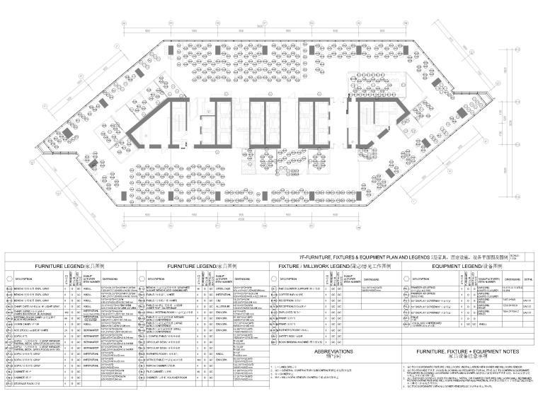 [北京]4000㎡特斯拉总部办公空间设计施工图-7F家具,固定设施,设备平面图