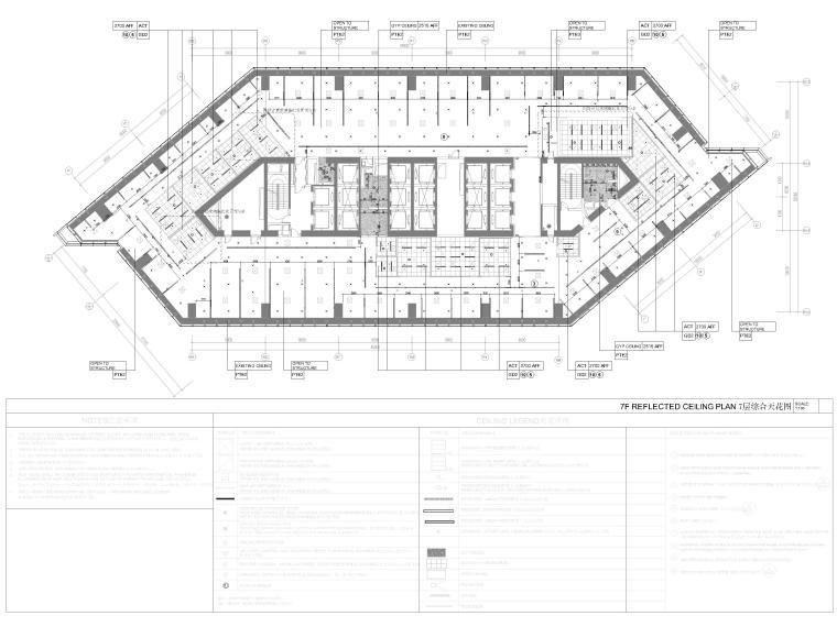 [北京]4000㎡特斯拉总部办公空间设计施工图-7F天花布置图
