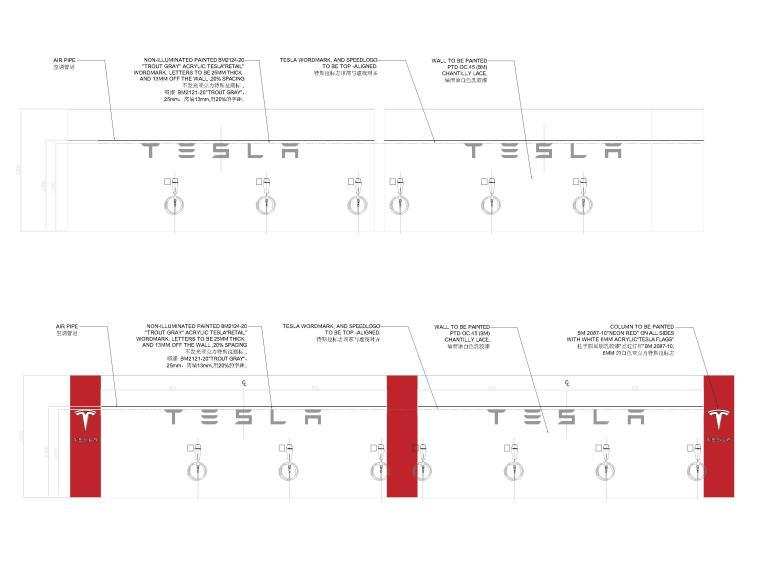 [北京]4000㎡特斯拉总部办公空间设计施工图-停车场立面图