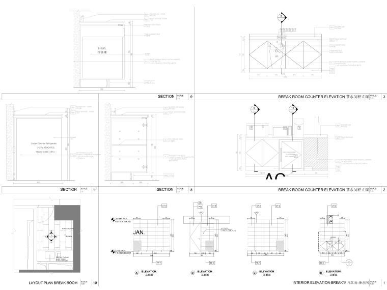 [北京]4000㎡特斯拉总部办公空间设计施工图-8F立面图