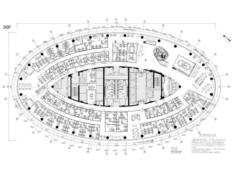 [广州]雅居乐中心4700㎡联合办公空间施工图-30层防排烟平面图