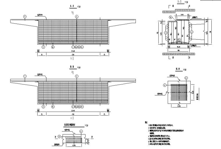 [重庆]某大桥桥梁段设计施工图_城市次干路-第一联右幅箱梁端支点横梁钢筋构造图