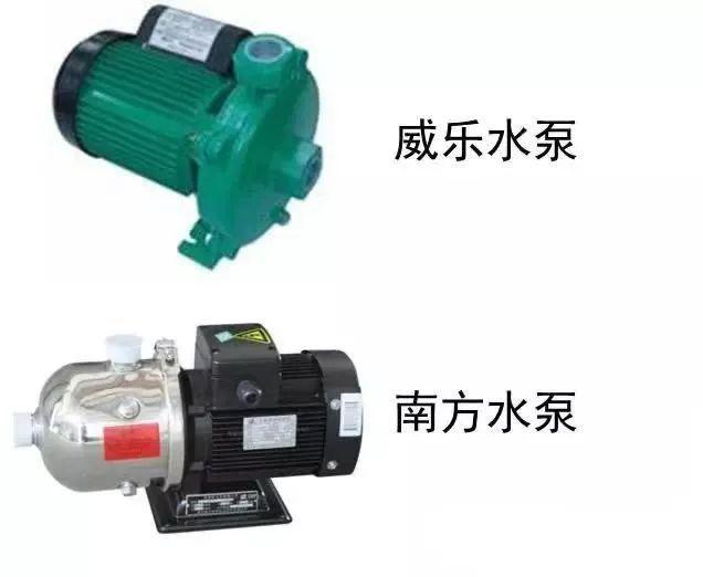 空气源热泵原理_选型_施工解析_含42套资料_32