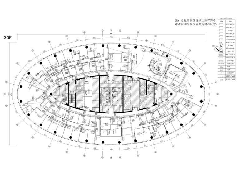 [广州]雅居乐中心4700㎡联合办公空间施工图-30层空调水管平面布置图