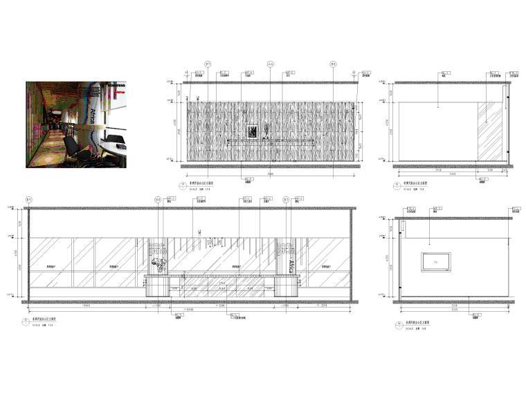 [广州]雅居乐中心4700㎡联合办公空间施工图-开放办公区立面图