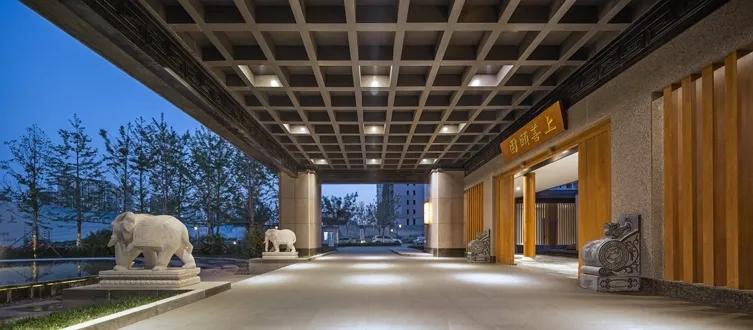 新绎廊坊·上善颐园居住区建筑外部实景图 (2)