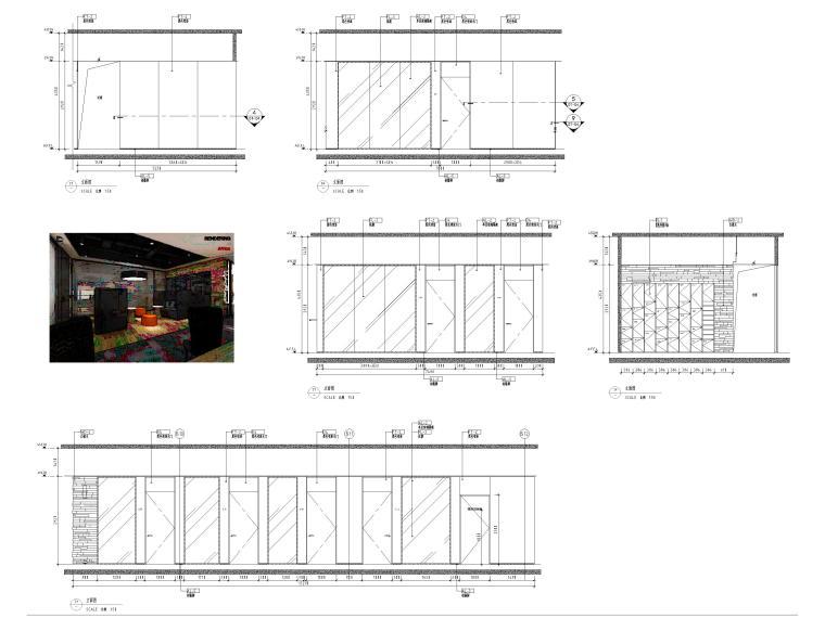[广州]雅居乐中心4700㎡联合办公空间施工图-办公区立面图2