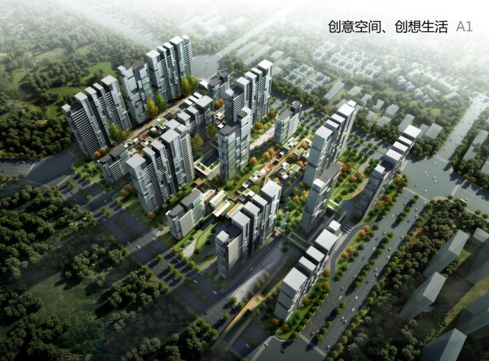 西城集团大学科技园开放式街区楼盘方案文本-鸟瞰图