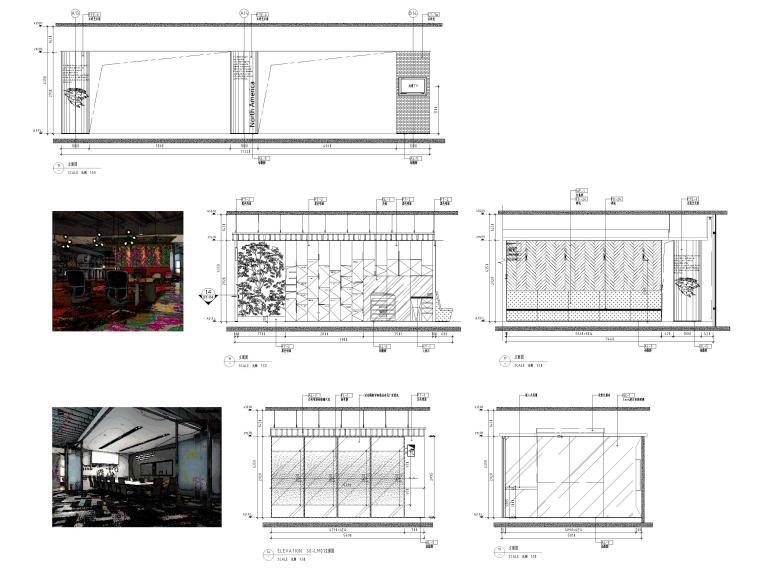 [广州]雅居乐中心4700㎡联合办公空间施工图-办公区立面图3