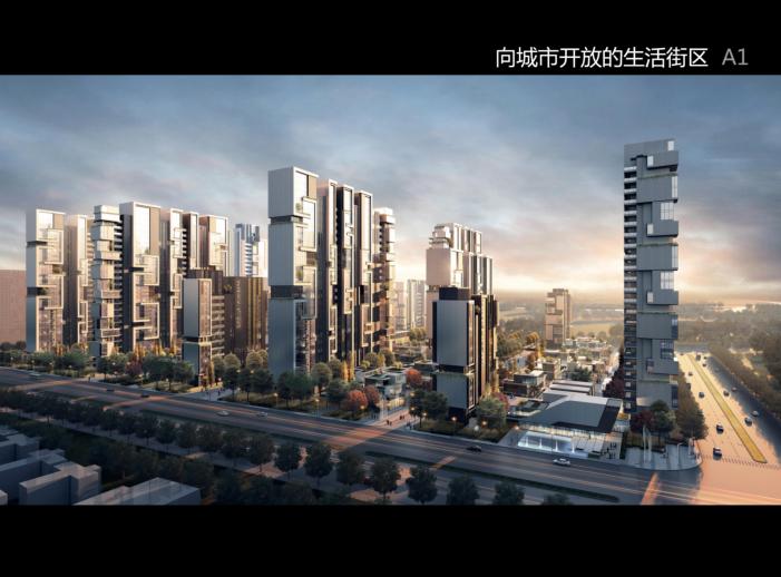 西城集团大学科技园开放式街区楼盘方案文本-效果图1