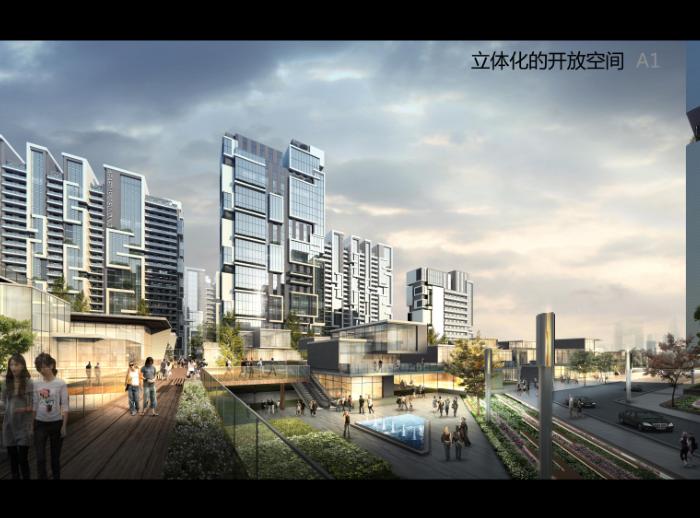 西城集团大学科技园开放式街区楼盘方案文本-效果图3