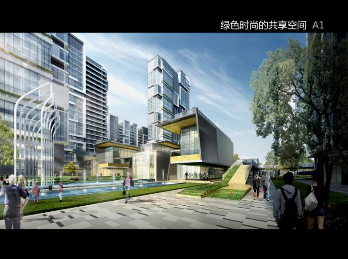 西城集团大学科技园开放式街区楼盘方案文本-效果图4