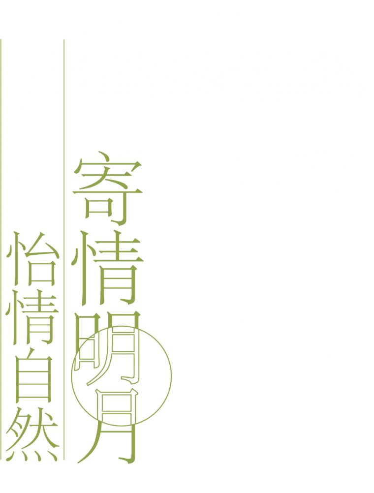 从淡雅的艺术到浓醇的生活丨绍兴·檀院大区_12