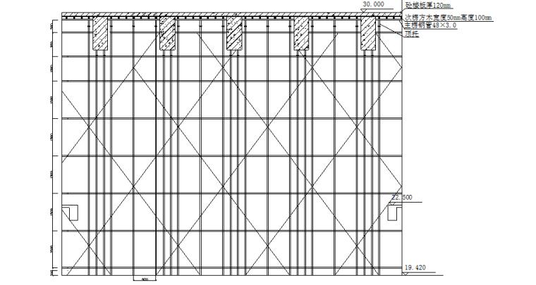 4层框架结构商业楼高架支撑模板施工方案-08 高支模示意图