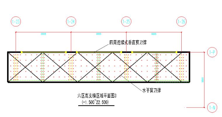 4层框架结构商业楼高架支撑模板施工方案-09 高支模平面图