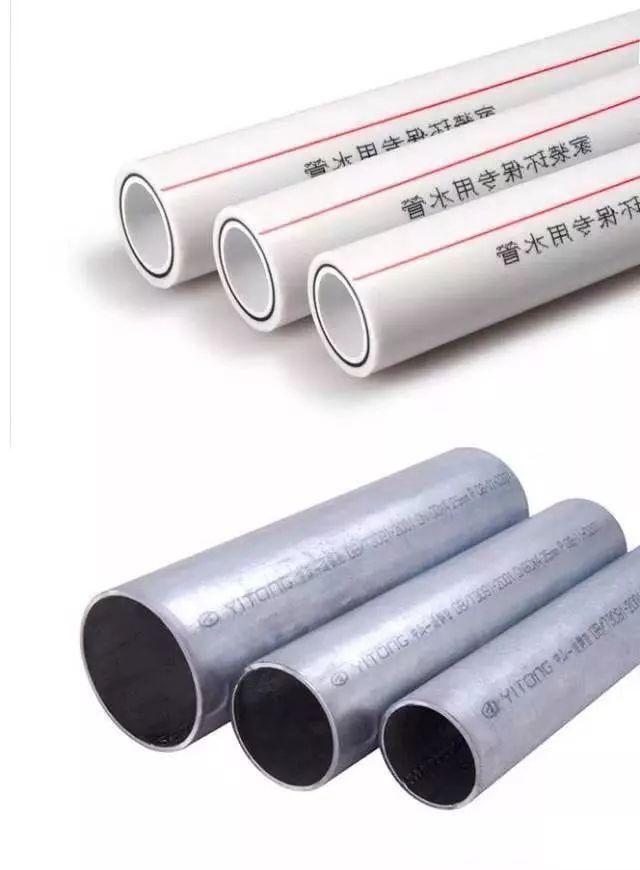 空气源热泵原理_选型_施工解析_含42套资料_35