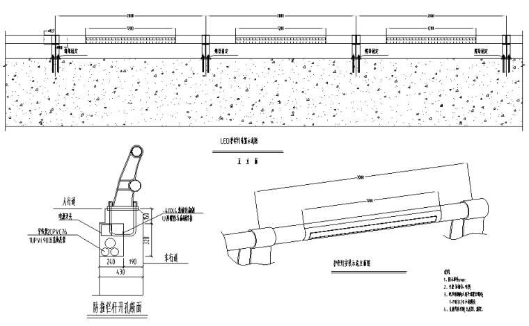 [重庆]某大桥桥梁段工程电照施工图设计-LED护栏灯布置示意图