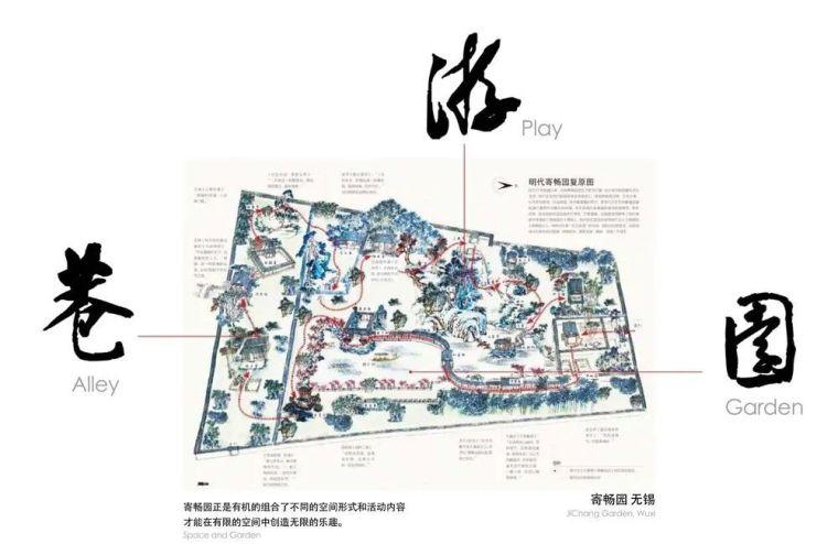 Aedas新作|江阴敔山湾微度假园林式综合体_6