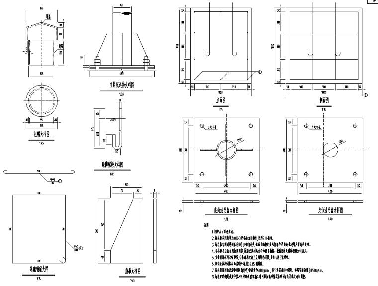 纵一路桥梁段图纸交通含招标文件清单-Φ121单立柱支撑结构图