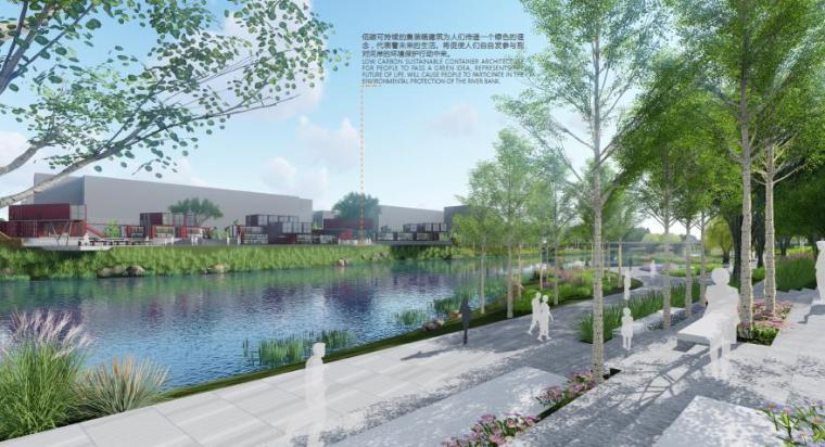 [山东]烟台生态河道滨河公园景观设计方案-休闲区效果图