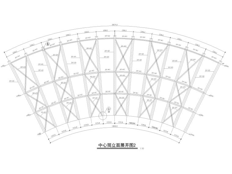 2层框架+钢桁架+网壳结构科技馆全套施工图-中心筒立面展开图