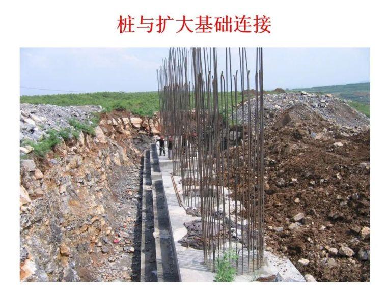 桥梁桩基工程分类及成孔方法,快收藏!_12