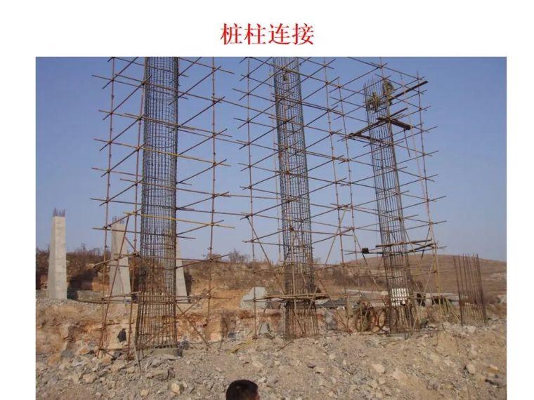 桥梁桩基工程分类及成孔方法,快收藏!_28