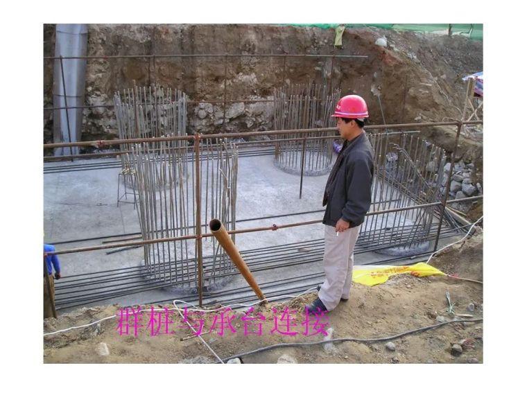 桥梁桩基工程分类及成孔方法,快收藏!_27