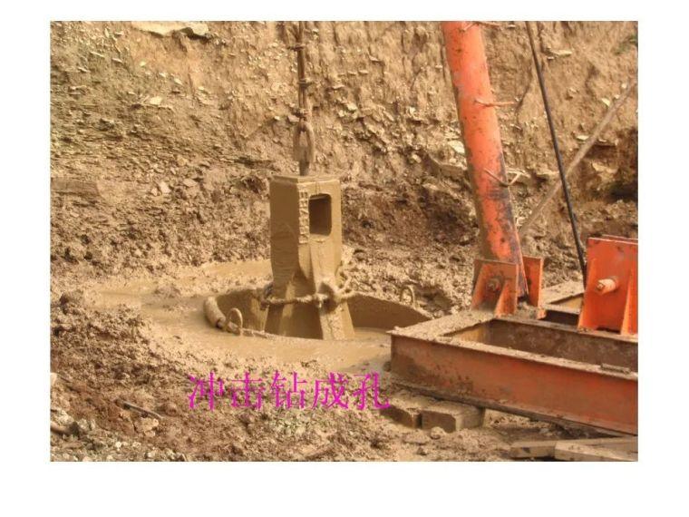 桥梁桩基工程分类及成孔方法,快收藏!_75