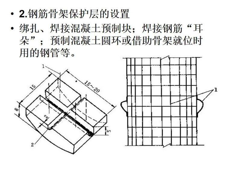 桥梁桩基工程分类及成孔方法,快收藏!_88