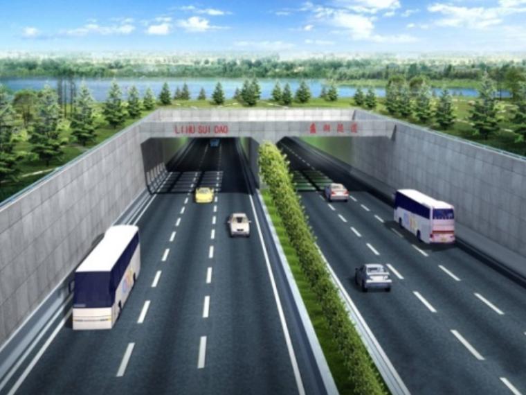 混凝土的技术研究及其在重大工程中的应用-隧道