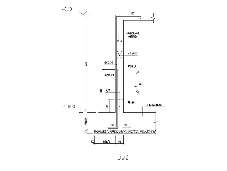 2层框架+钢桁架+网壳结构科技馆全套施工图-挡墙构造图