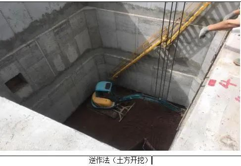 30套路桥市政质量精品资料下载合集_4