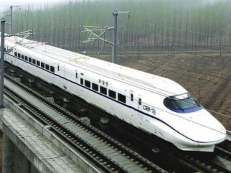 混凝土的技术研究及其在重大工程中的应用-高铁