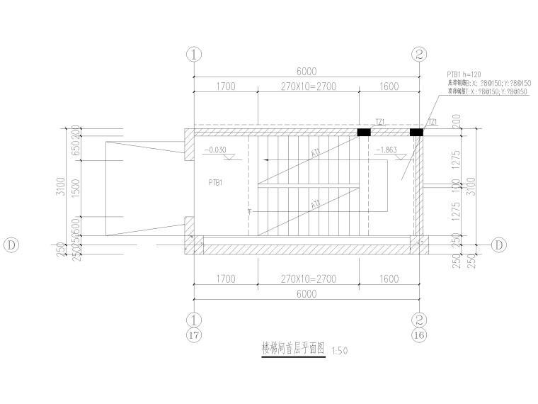 [山东]门式刚架_框架结构能源中心全套2017-楼梯间首层平面图