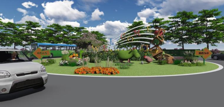 [河北]四时田园休闲康养小镇景观概念规划-入口环岛