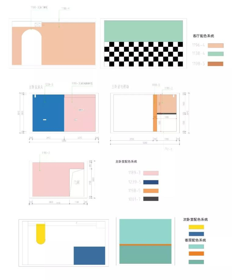 全屋十几种颜色还想让客厅_45