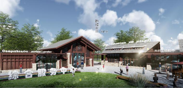 [河北]四时田园休闲康养小镇景观概念规划-综合服务区