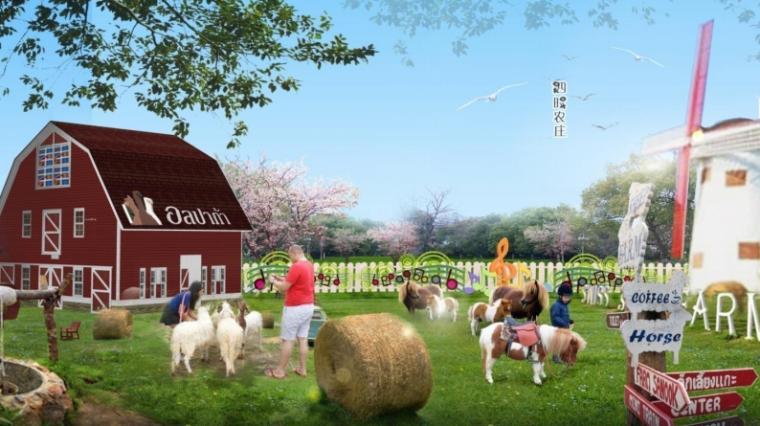[河北]四时田园休闲康养小镇景观概念规划-儿童乐园效果图