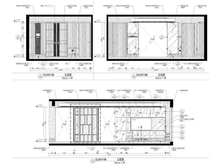 [上海]142㎡现代三居室家装样板间施工图-样板间立面图