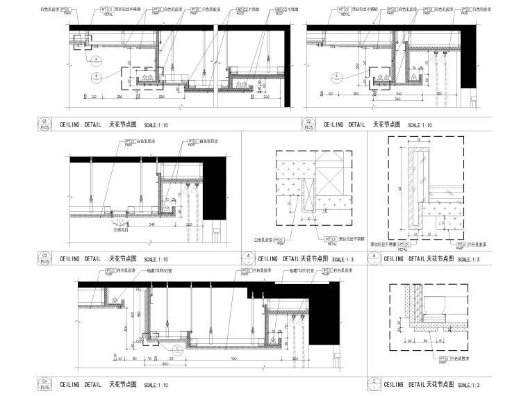 [上海]142㎡现代三居室家装样板间施工图-节点大样详图