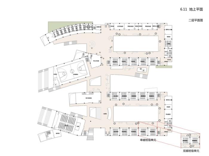 襄阳华侨城文旅度假区中小学概念方案2019-二层平面图