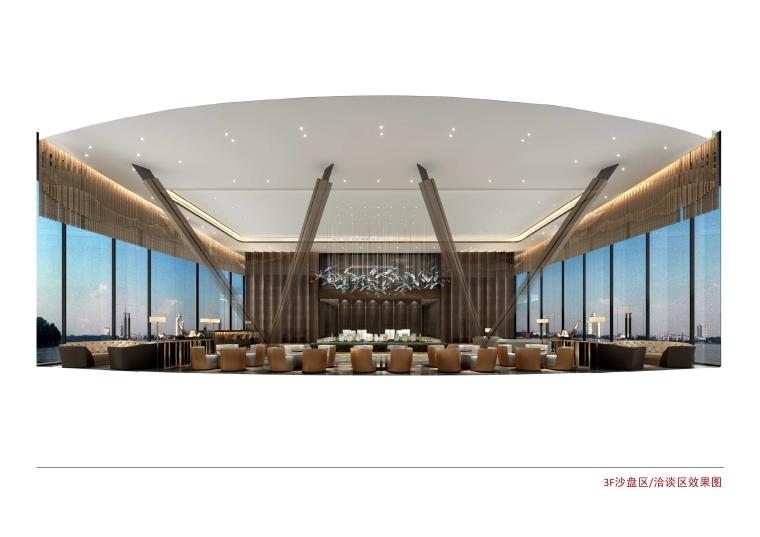 苏州旭辉月亮湾住宅项目深化设计方案_144P-19