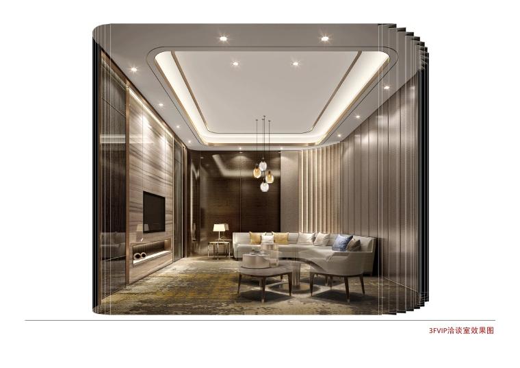 苏州旭辉月亮湾住宅项目深化设计方案_144P-21