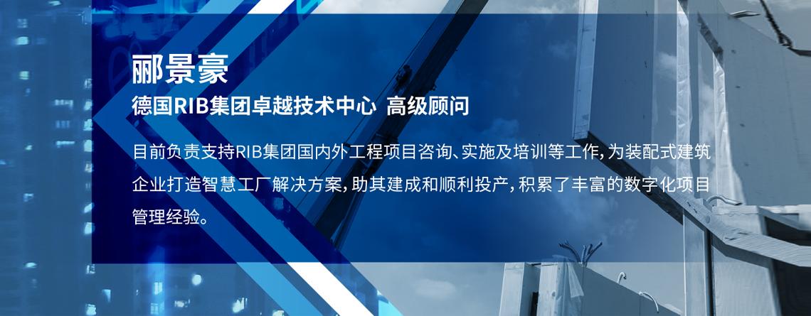 助其建成和顺利投产,积累了丰富的数字化项目管理经验。