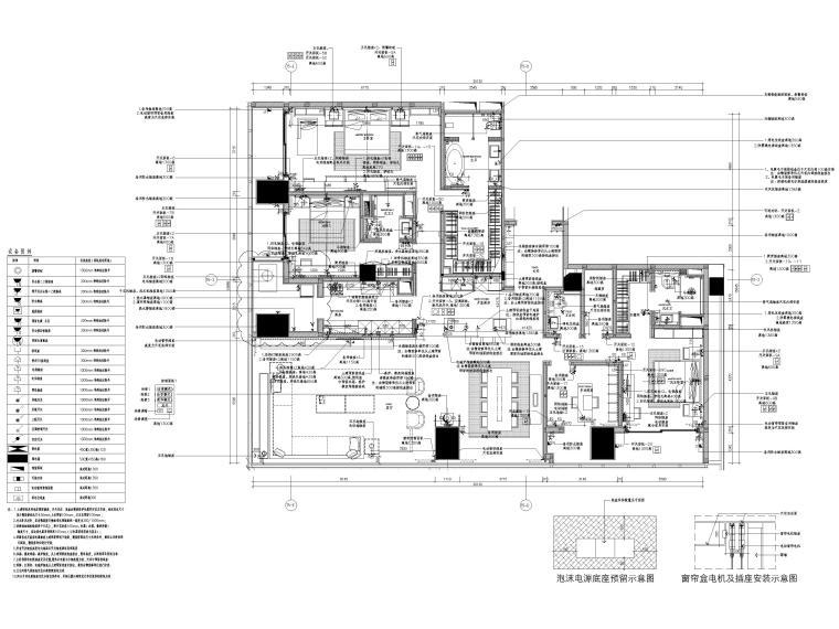 [深圳]华润261㎡现代三居公寓装修施工图-样板间机电布置图