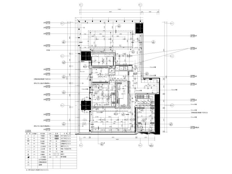 [深圳]华润63㎡现代公寓样板间装修施工图-样板间综合天花布置图