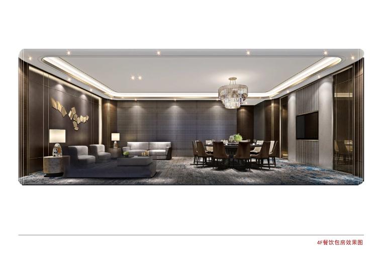 苏州旭辉月亮湾住宅项目深化设计方案_144P-25