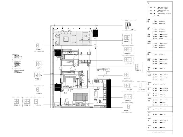 [深圳]华润63㎡现代公寓样板间装修施工图-样板间平面灯光控制图