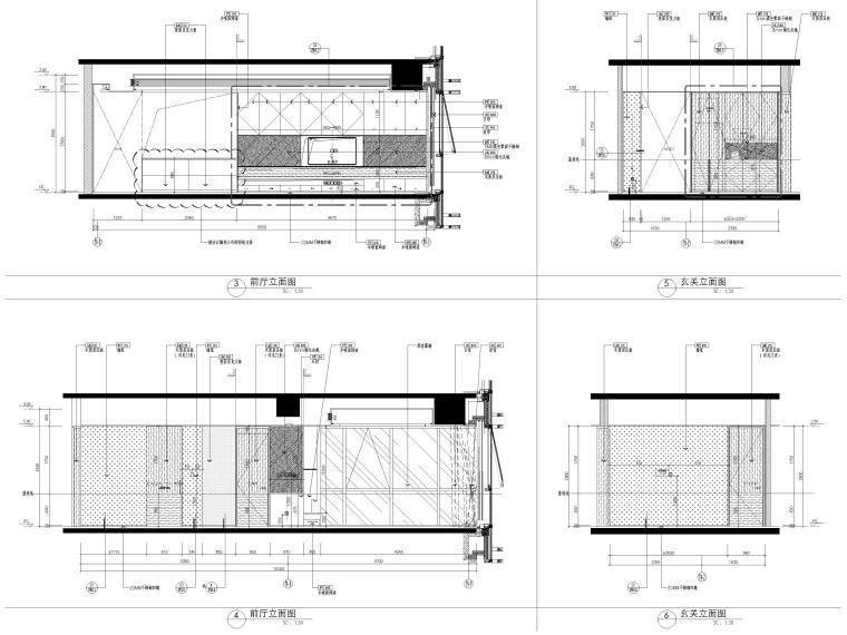 [深圳]华润63㎡现代公寓样板间装修施工图-前厅立面图